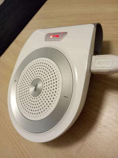 车载蓝牙接收器 免提电话遮阳板车用蓝牙音箱 汽车蓝牙大喇叭 白色 晒单图