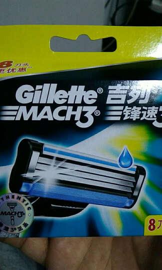 吉列Gillette手动剃须刀刮胡刀吉利非电动京东豪华装锋速3经典1刀架(含1刀头)+8刀头 晒单图