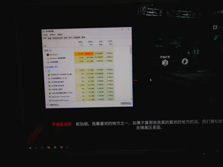 联想(Lenovo)610s 无线投影台式电脑(I5 6400T 8G 1T+128SSD GTX750Ti 2G独显 无线网卡 蓝牙  Win10) 晒单图