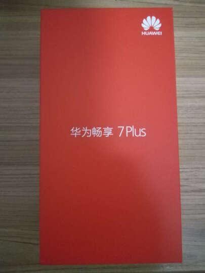 【新年货】华为畅享7 Plus 4GB+64GB 灰色 移动联通电信4G手机 双卡双待 晒单图