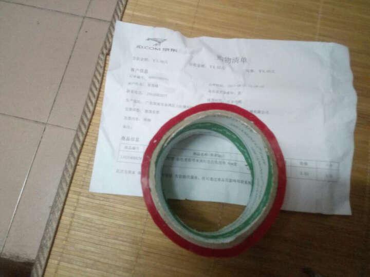彩色胶带 彩色封箱胶带 彩色宽胶带米黄红色打包胶布 约27米 双诺 6cm宽  棕色1卷 晒单图