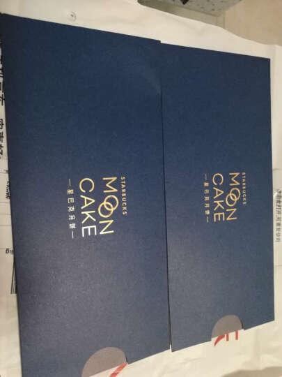 【京东超市】月饼星巴克月饼礼盒提货券星情328型【北京门店提货券】 晒单图