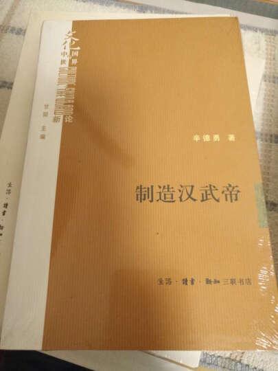 华夏美学·美学四讲(增订本) 晒单图