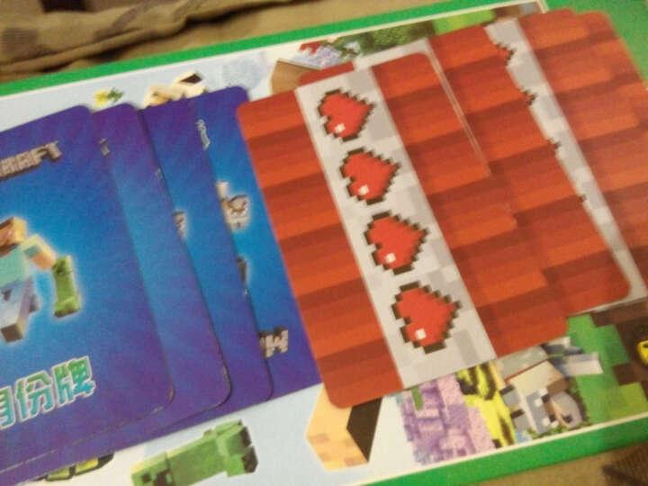 2016标准版 植物大战僵尸2三国杀英雄杀 杀桌游卡牌儿童玩具卡片游戏卡牌 穿越火线杀 晒单图
