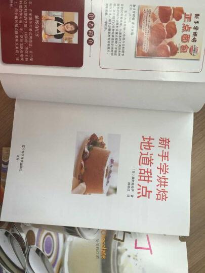 新手学烘焙从入门到精通(买三赠一)(套装全4册) 晒单图