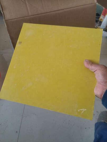 圣吉利 3240环氧板 环氧树脂板 玻纤板 玻璃纤维板绝缘板 定制尺寸 500*500*5.0mm 晒单图