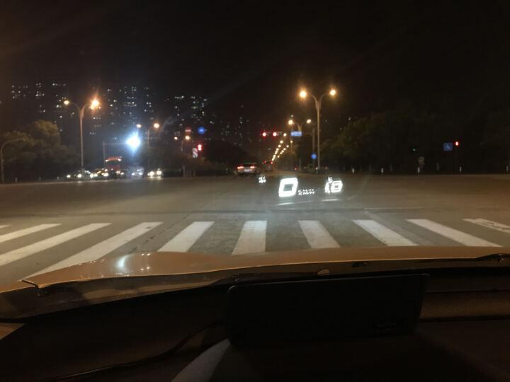 途行者 hud抬头显示器 手机导航 obd车载行车电脑投影仪显示仪汽车通用 车速油耗显示器 豪华升级版不带开关(蓝白色)(送遮光罩) 晒单图