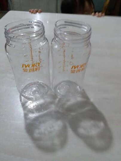 爱得利奶瓶宽口径新生婴儿塑料奶瓶宝宝喝水两用带手柄吸管防摔防爆 白色240ml 晒单图