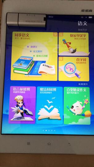 步步高家教机H8S 珍珠白 16G支持扩充 小学初高中同步扫描笔 学生平板电脑 学习机 英语点读机点读笔早教机 晒单图