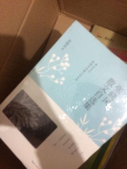 张晓风、毕淑敏、周国平名家散文自选集系列(套装共3册) 晒单图