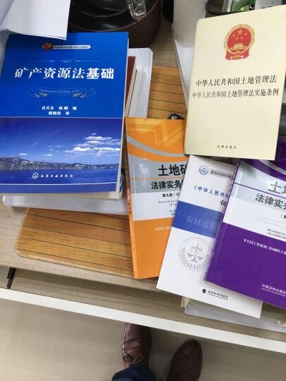 《中华人民共和国土地管理法》农村适用问答手册 晒单图
