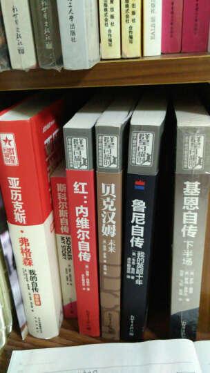 群星闪耀时:红魔时代(套装共3册) 晒单图