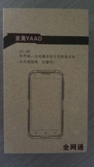亚奥星E6000 全网通4G 三防智能手机 电霸超长待机老人手机 双卡双待 黑色 晒单图