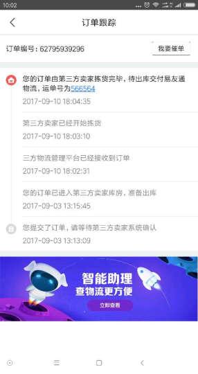 美壳壳【买3免1】苹果7/6s/6钢化膜iphone7plus手机玻璃贴膜 苹果6/6s【白色】★4D全曲面覆盖 晒单图