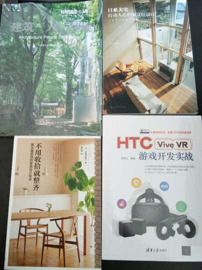 HTC Vive VR游戏开发实战 晒单图
