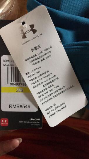 安德玛官方 UA Eclipse女子 含胸垫运动内衣 Under Armour-1293253 紫色924 34B 晒单图