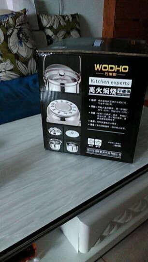 万德霍(WODHO) 焖烧锅免火再煮锅 家用不锈钢焖烧锅保温锅 B款 晒单图