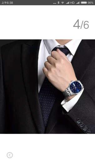 东方双狮(ORIENT)手表男士机械表 全自动商务休闲运动男表精钢日历夜光手表 【雅白蓝针】FAB0B002WB 晒单图