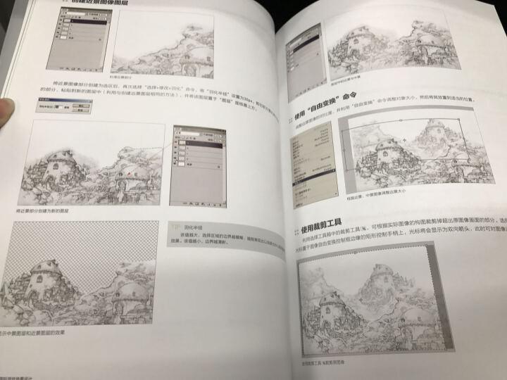 国际游戏场景设计 晒单图