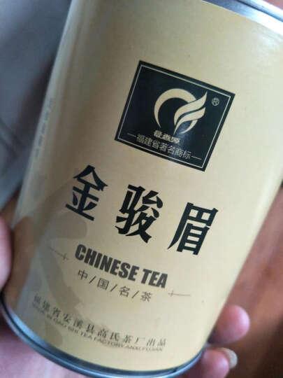 最香源 金骏眉茶叶 福建武夷山特级红茶 礼盒罐装125g 晒单图