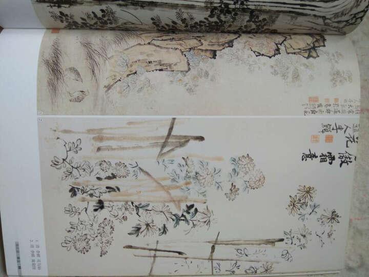 画室必备:中国画技法图典(菊花篇) 晒单图