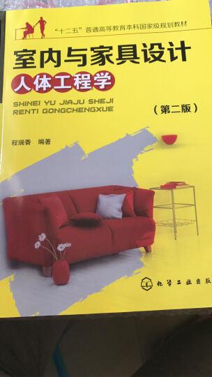 包邮 定制家具:设计·制造·营销+室内与家具设计人体工程学 家具设计书籍 家具功能尺寸设计 晒单图