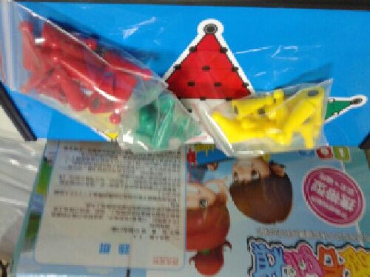 友邦UB   折叠磁性六角跳棋 益智玩具家庭亲子聚会棋牌类游戏 晒单图