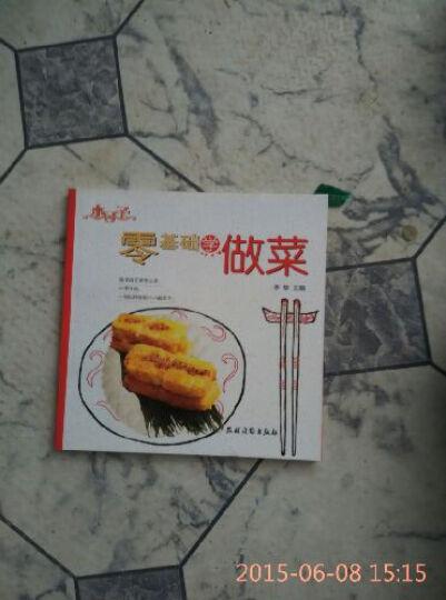 零基础学做菜<小日子> 晒单图