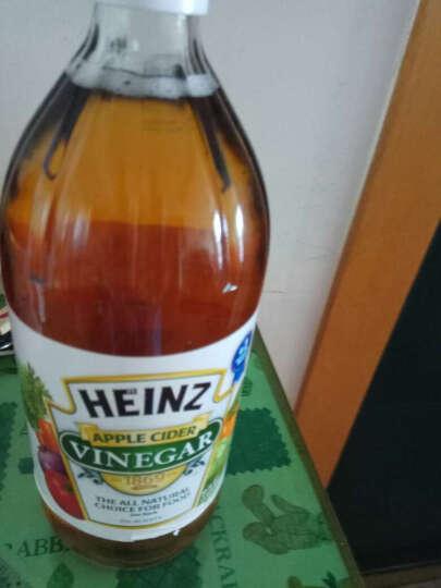 美国原装进口 亨氏苹果醋 白醋食用醋柠檬醋沙拉醋调味品烹饪调味醋 苹果醋946ml 晒单图