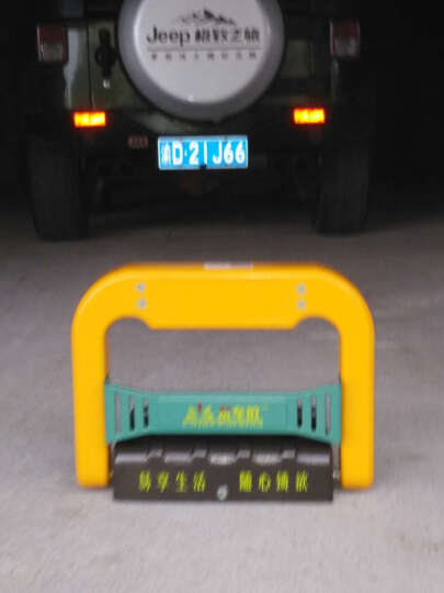 易车位 车位锁遥控 蓝牙遥控器电动控制地锁 HD20【锂电池自动感应智能APP太阳能充电】 晒单图