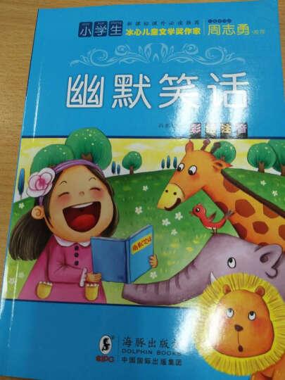 我的第一本认知书全3册颜色形状 宝宝书籍幼儿启蒙翻翻看婴幼儿0-3岁看图识物大图识字 撕不烂早教书 晒单图