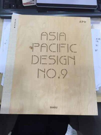 APD 9 亚太设计年鉴No.9 亚太平面设计年鉴 品牌导视 平面设计素材书籍 晒单图