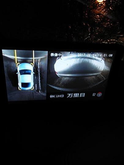 万里目360度全景行车记录仪4K微光清夜视全景倒车影像系统停车监控全景摄像头 微光高清夜视通用款+协议解码盒+动态轨迹线+32G 中 晒单图