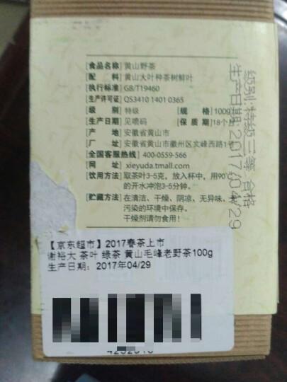 哈药六牌 蜂胶软胶囊(增强免疫力)110粒 3瓶 晒单图