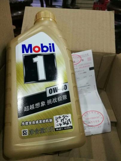 摩特(MOTUL)8100X-CESS全合成机油润滑油 5W40 A3/B4SN级 1L 晒单图