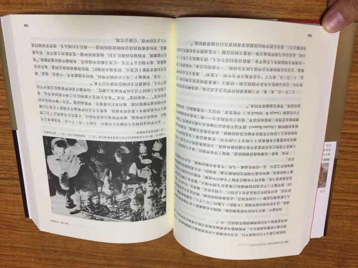 蒋介石与现代中国 晒单图