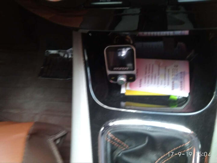 现代(HYUNDAI)车载mp3蓝牙音乐播放器车载充电器点烟器FM发射器蓝牙免提电话 升级款主机+8G内存卡+线+读卡器 晒单图