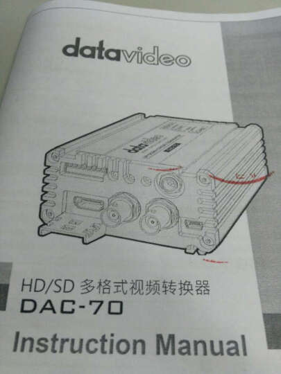 datavideo洋铭DAC-70  高标清(HD/SD)多视频格式转换器 高标清上下变换 加MB-4电池座 附件 晒单图
