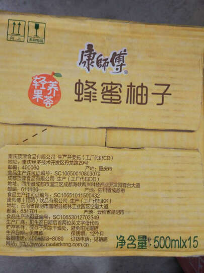 康师傅 蜂蜜柚子 风味果汁饮料 500ml*15瓶 箱装装 晒单图