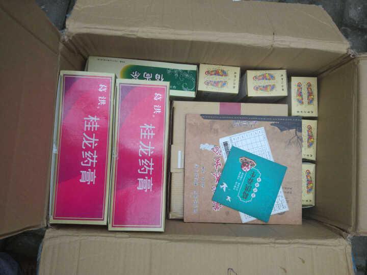 葛洪桂龙药膏202g*6瓶 礼盒装 12瓶桂龙药膏+佰尚茶3盒+足浴5盒+光盘+书 晒单图