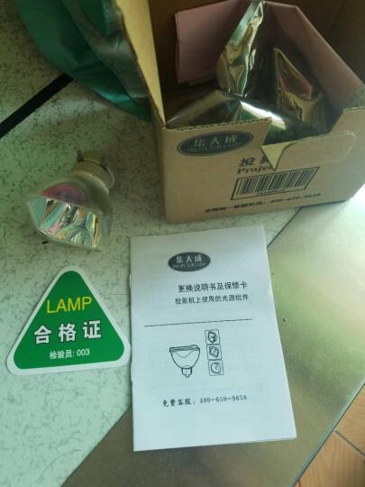 集大成(JDC)XD2600C灯泡(适用三洋投影机灯泡PLC-XR271C/XW300C飞利浦灯泡) 晒单图