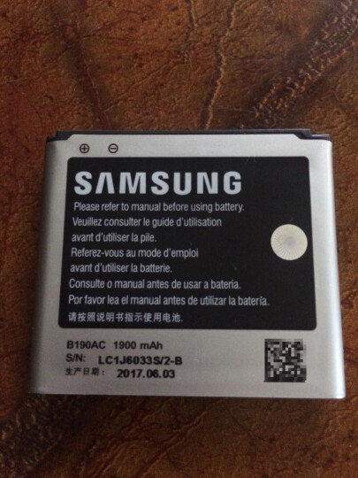 三星(SAMSUNG)原装手机电池  适用于三星W2013/W2014/W2015手机电池 W2014电池 b190ac/g9092/g909 晒单图