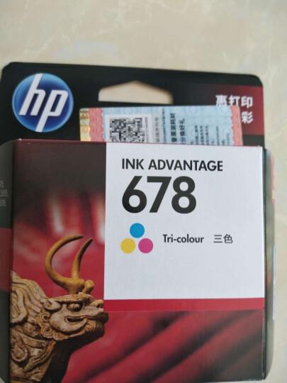 惠普(HP) 678墨盒4648/2548/2648/3548/4518打印机耗材 hp678墨盒黑彩套装 晒单图