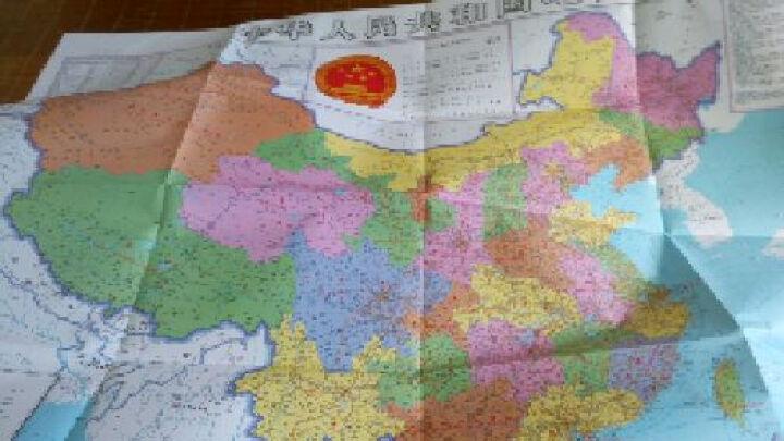 中华人民共和国地图(全开)(2015版) 晒单图