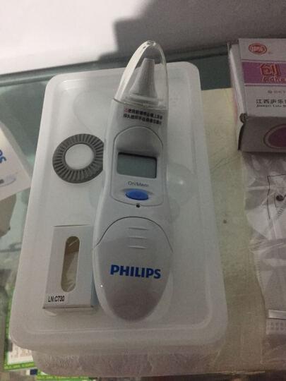 飞利浦红外线体温计儿童宝宝婴儿电子耳温枪发烧家用 准确温度计 标配+退热贴2个+酒精棉片50个 晒单图