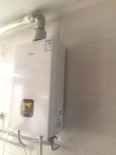美的(Midea) 12升智能恒温 燃气热水器(天然气)JSQ22-H1(T) 晒单图