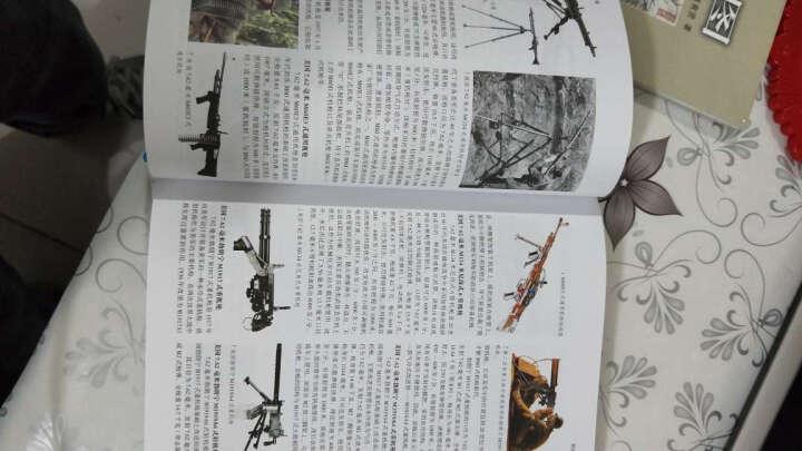 武器百科彩色图鉴 世界兵器大百科现代枪械百科图典大全 古今冷兵器军事武器书籍 名枪杂志画 晒单图