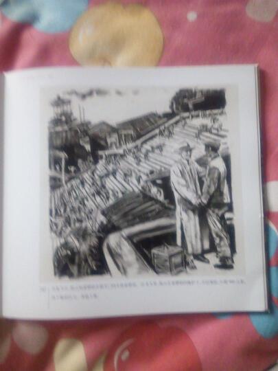 长征1936(***部奠基礼中央红军到陕北)(精)/中国连环画名家名作系列 晒单图