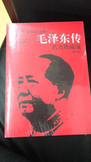 周恩来传+邓小平时代+毛泽东传(套装共3册) 晒单图