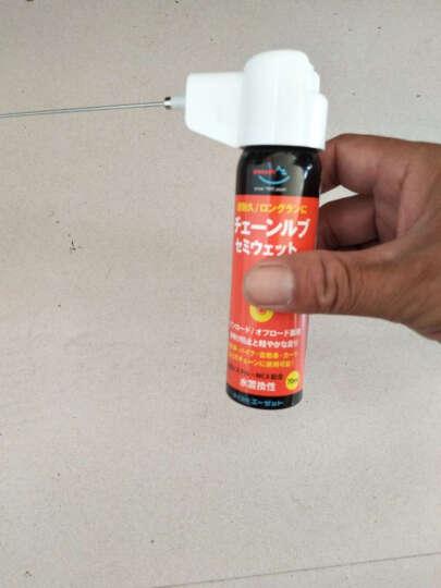 AZsmooth摩托车链条油 链条润滑油 跑车用骑行用 日本原装进口机油 防飞溅 SE508(清洗剂+极压大支CH522) 晒单图
